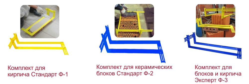 Дозатор для кладки кирпича