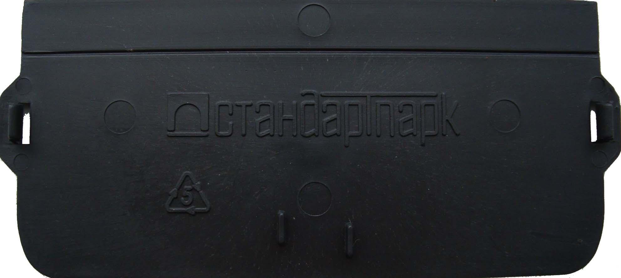 Торцевая заглушка ЗЛВ-10.16.08–ПП 6831 для лотка водоотводного пластиковая